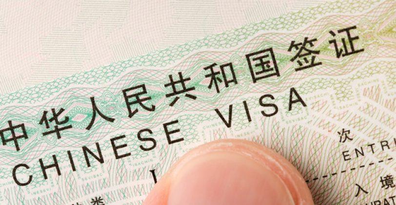 Eviter les mauvaises surprises lors d'un voyage en chine, comment obtenir son visa?